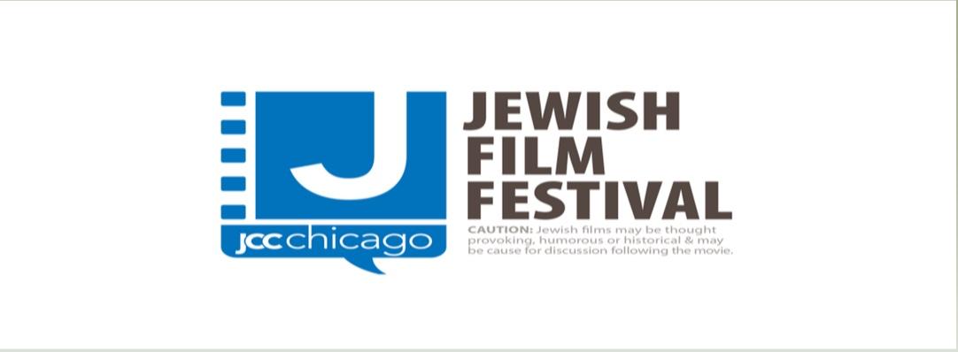 JewishFilmFestival-logo