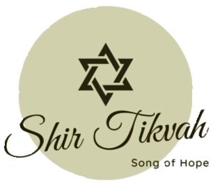 Shir Tikvah
